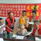 四川眉山:社会公益组织联合发起关爱抗战老兵服务活动