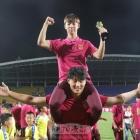 中国青年队夺冠