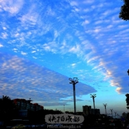 蓉城天空云河...