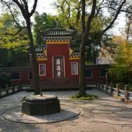 薛涛纪念馆